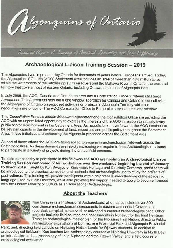 Archaeological Training Session - 2019